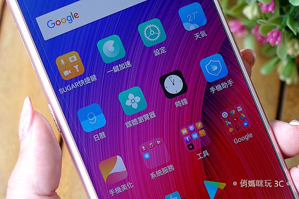 SUGAR S11 全螢幕平價手機開箱(俏媽咪玩3C) (65).png