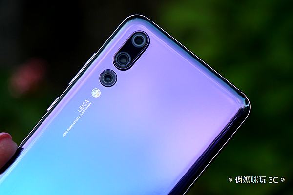 HUAWEI P20 Pro 開箱 (俏媽咪玩 3C) (11).png