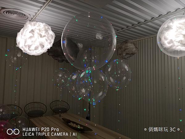 HUAWEI P20 Pro 拍照 (俏媽咪玩 3C) (2).png