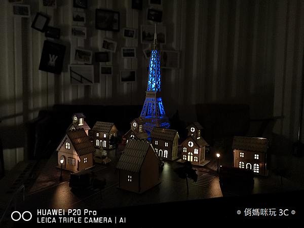 HUAWEI P20 Pro 拍照 (俏媽咪玩 3C) (7).png