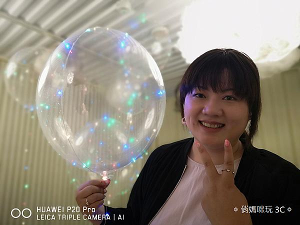 HUAWEI P20 Pro 拍照 (俏媽咪玩 3C) (18).png