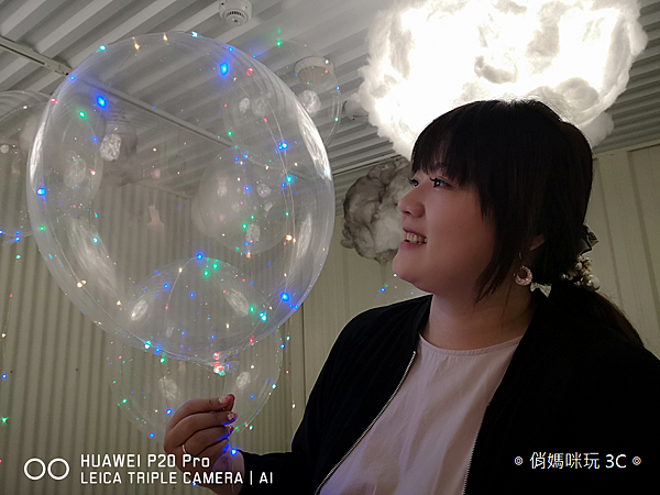 HUAWEI P20 Pro 拍照 (俏媽咪玩 3C) (19).png