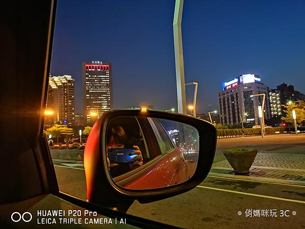 HUAWEI P20 Pro 拍照 (俏媽咪玩 3C) (22).png