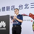 華為首家台北三創體驗店活動照片 3.png