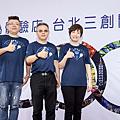 華為首家台北三創體驗店活動照片 5.png