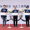 華為首家台北三創體驗店活動照片 4.png
