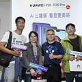 華為首家台北三創體驗店活動照片 11.png