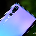 HUAWEI P20 Pro 開箱 (俏媽咪玩 3C) (2).png