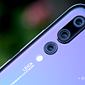 HUAWEI P20 Pro 開箱 (俏媽咪玩 3C) (5).png