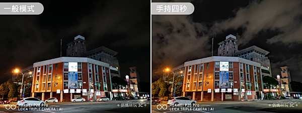 HUAWEI P20 Pro 拍照效果(俏媽咪玩3C).png (12).png