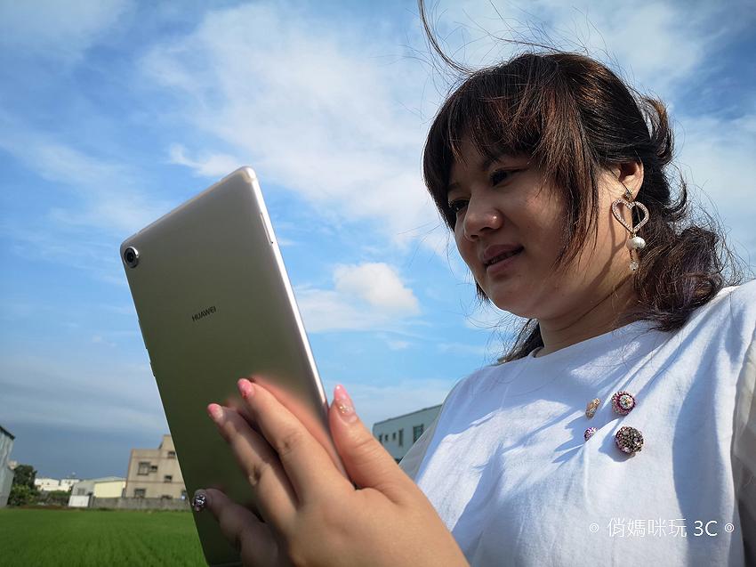 HUAWEI MediaPad M5 開箱 (俏媽咪玩3C) (4).png