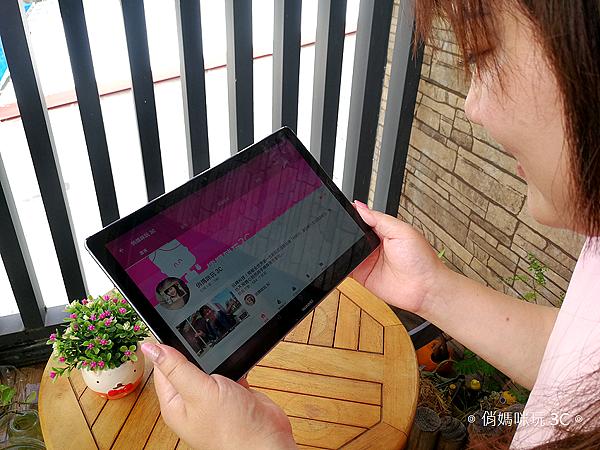 HUAWEI MediaPad M5 開箱 (俏媽咪玩3C) (12).png