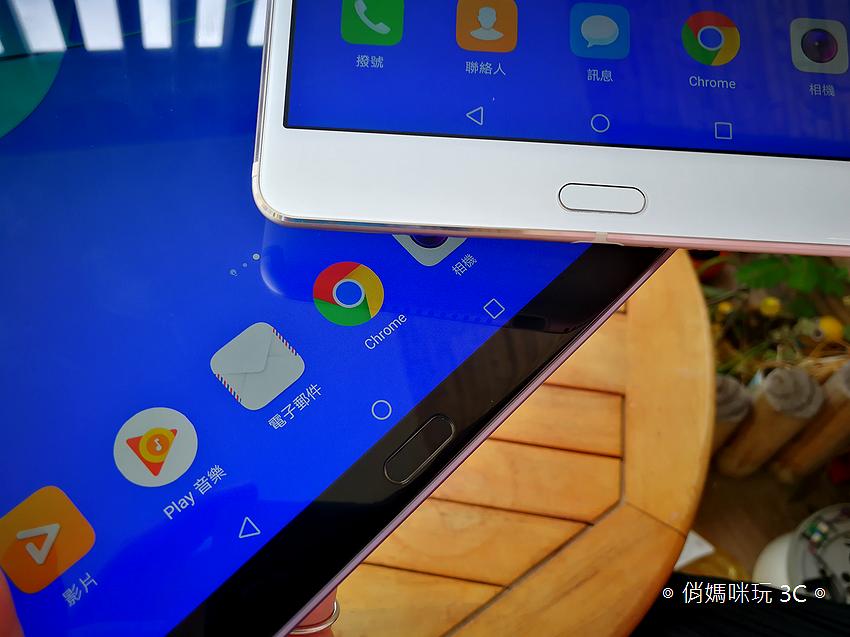 HUAWEI MediaPad M5 開箱 (俏媽咪玩3C) (18).png