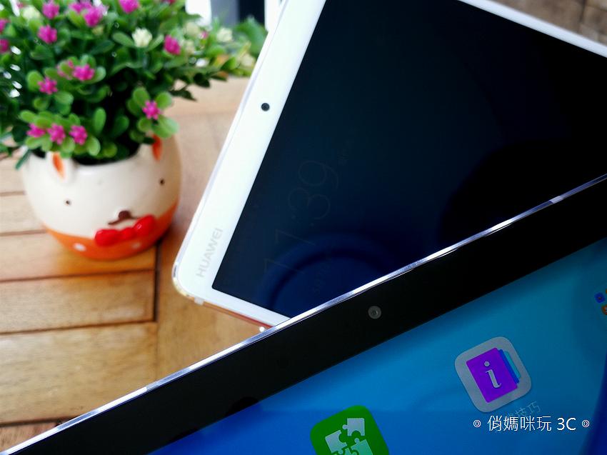 HUAWEI MediaPad M5 開箱 (俏媽咪玩3C) (19).png