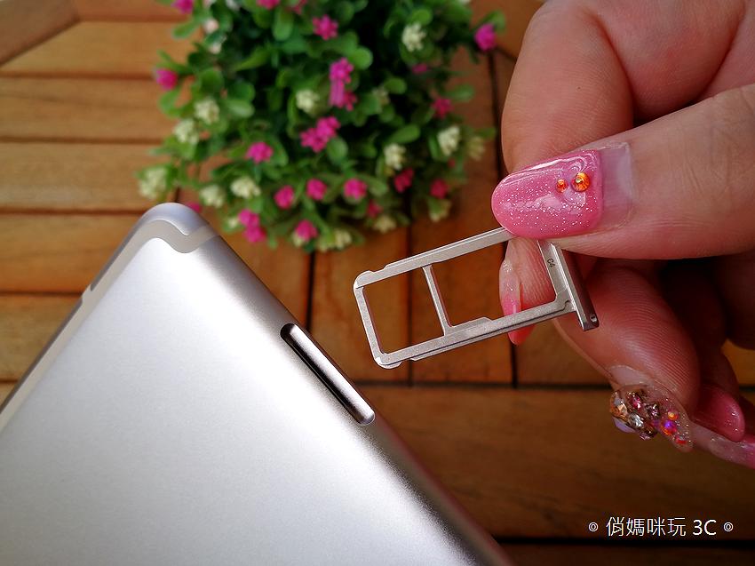 HUAWEI MediaPad M5 開箱 (俏媽咪玩3C) (21).png