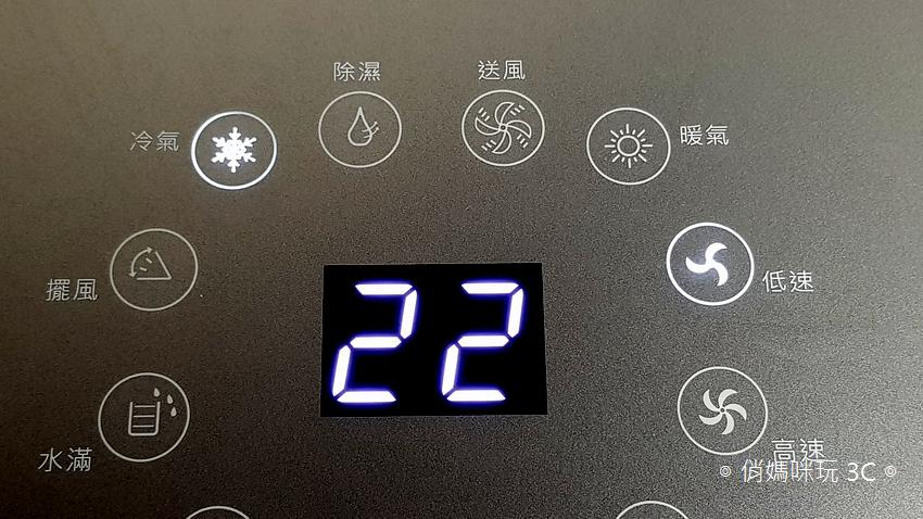 租屋族的夏日救星!LENDIEN 聯電 5-7 坪六機一體冷暖型清淨除溼移動式冷氣機 10000BTU (LD-2760CH) 開箱 (20).png