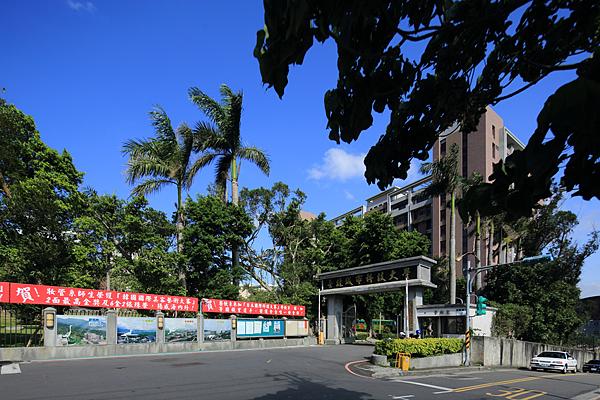 台北城市科技大學.png