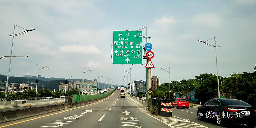 昇陽麗方 (37).png