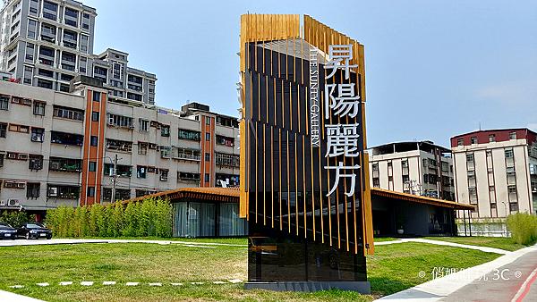 昇陽麗方 (38).png