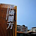 昇陽麗方 (41).png