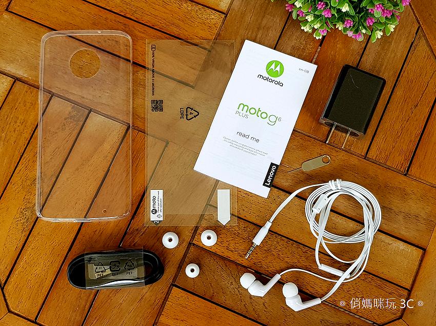 Motorola G6 Plus 開箱 (2).png