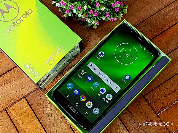 Motorola G6 Plus 開箱 (4).png