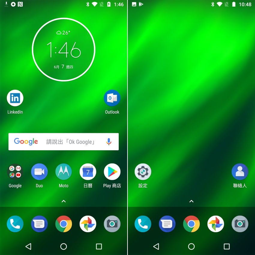 Moto G6 Plus 軟體畫面 02.png
