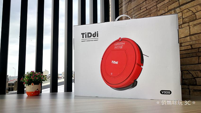 TiDdi 智慧型規劃清掃機器人 V320 開箱 (俏媽咪玩 3C) (1).png