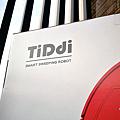 TiDdi 智慧型規劃清掃機器人 V320 開箱 (俏媽咪玩 3C) (2).png