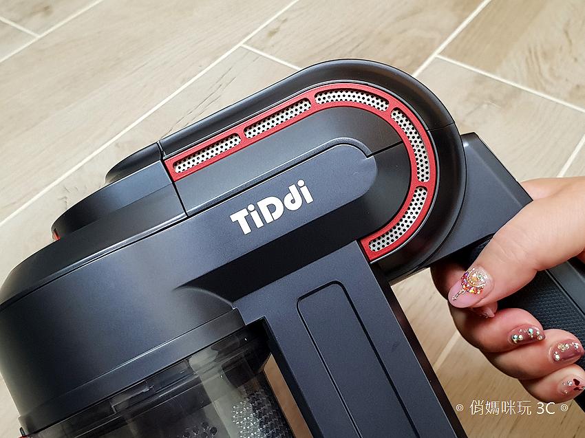 TiDdi 無線手持氣旋式吸塵器開箱 (俏媽咪玩3C) (23).png