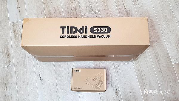 TiDdi 無線手持氣旋式吸塵器開箱 (俏媽咪玩3C) (3).png
