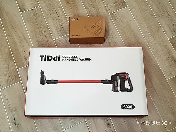 TiDdi 無線手持氣旋式吸塵器開箱 (俏媽咪玩3C) (4).png