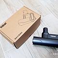 TiDdi 無線手持氣旋式吸塵器開箱 (俏媽咪玩3C) (9).png