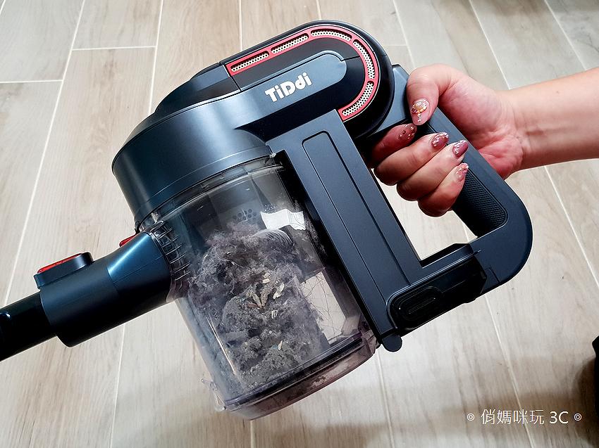 TiDdi 無線手持氣旋式吸塵器開箱 (俏媽咪玩3C) (59).png