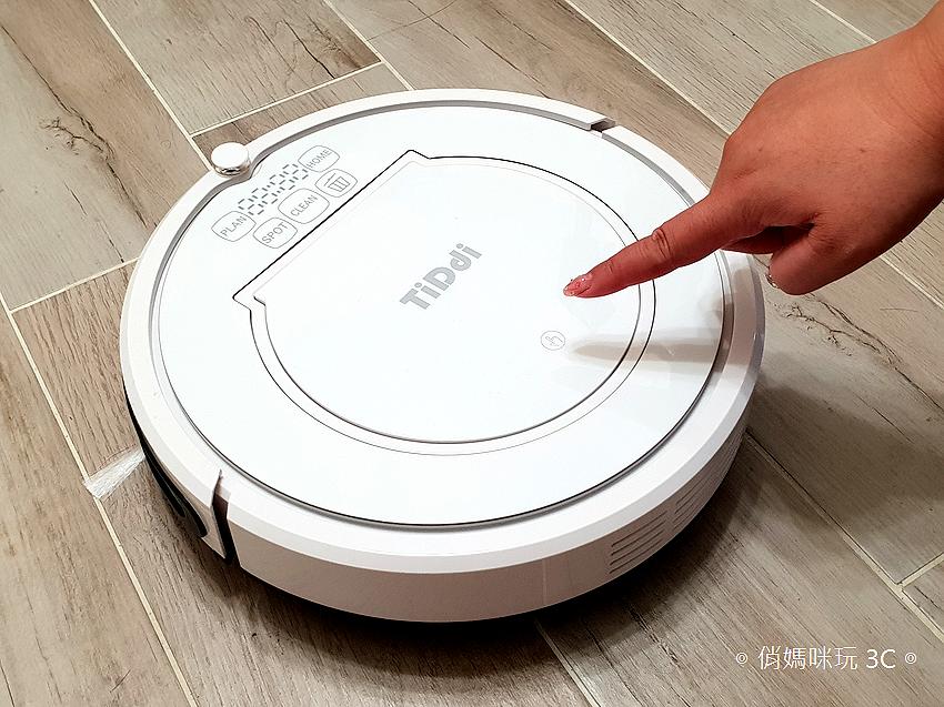 TiDdi 智慧型規劃清掃機器人 V320 開箱 (俏媽咪玩 3C) (40).png