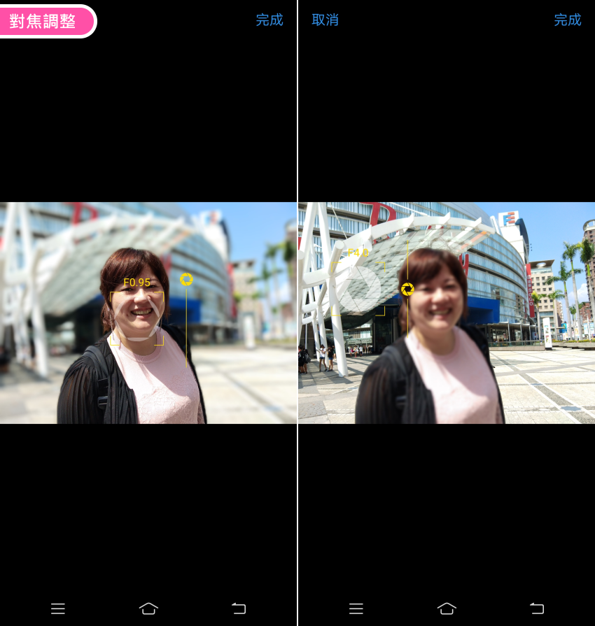 vivo V9 YouTu 拍照 (俏媽咪玩 3C) (92).png
