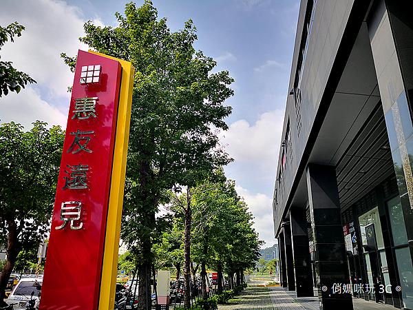 竹北高鐵景點商務會議店家推薦-欣悅甜法式點心咖啡 (66).png