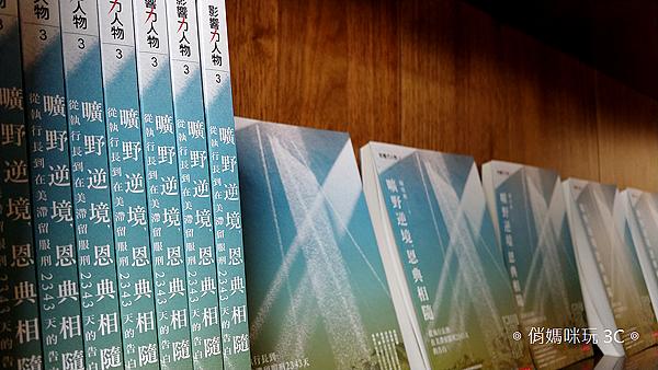 竹北高鐵景點商務會議店家推薦-欣悅甜法式點心咖啡 (141).png
