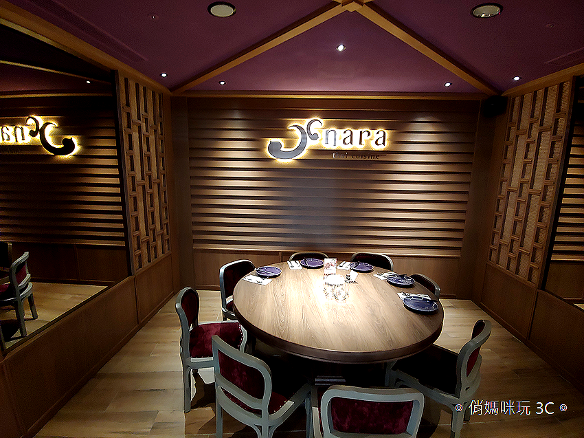 NARA Thai Cuisine 新竹巨城 SOGO 店 (2).png