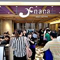 NARA Thai Cuisine 新竹巨城 SOGO 店 (5).png