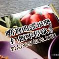 NARA Thai Cuisine 新竹巨城 SOGO 店 (8).png