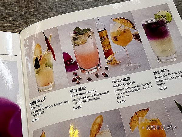 NARA Thai Cuisine 新竹巨城 SOGO 店 (10).png