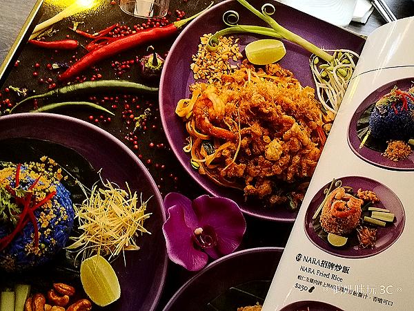 NARA Thai Cuisine 新竹巨城 SOGO 店 (11).png
