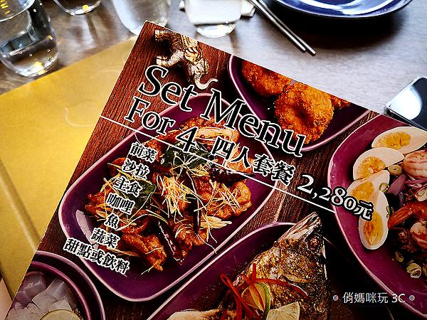 NARA Thai Cuisine 新竹巨城 SOGO 店 (13).png