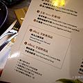 NARA Thai Cuisine 新竹巨城 SOGO 店 (14).png