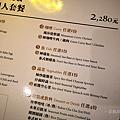 NARA Thai Cuisine 新竹巨城 SOGO 店 (15).png