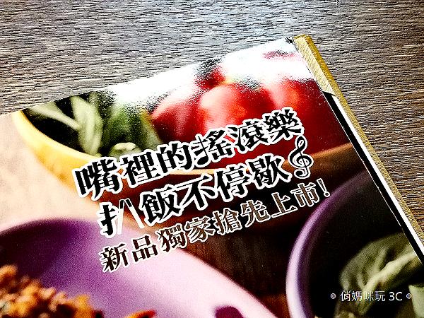 NARA Thai Cuisine 新竹巨城 SOGO 店 (45).png