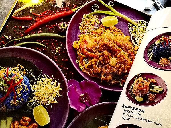 NARA Thai Cuisine 新竹巨城 SOGO 店 (47).png