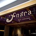 NARA Thai Cuisine 新竹巨城 SOGO 店 (67).png