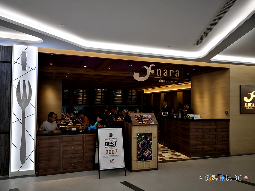 NARA Thai Cuisine 新竹巨城 SOGO 店 (68).png